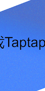Download New TapTap App tutor 1.0 APK