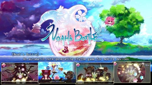 Download Noah's Bottle 2.5 APK
