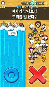 Download OX 퀴즈 서바이벌 100 3.0.1 APK
