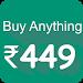 Download Online shopping low price 1.3.5 APK