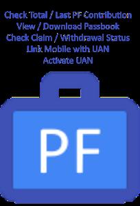 screenshot of EPF Passbook, PF Balance Check, PF Claim, UAN Act. version 49