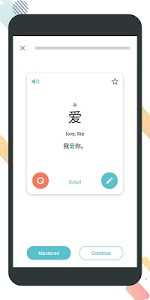 screenshot of Learn Chinese - Pandarow version 1.17.20