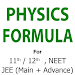 Download Physics Formula 2.0 APK