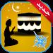 Download Pray Notifier 8.1 APK