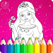 Download Princess Coloring Book for Kids 3.0 APK