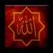 Download Quranic Recitations 1.5 APK