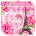 Download Rose Paris Keyboard Theme 6.8.17.2018 APK