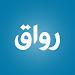 Download Rwaq رواق 1.1 APK