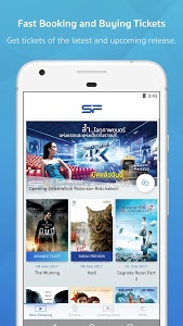 Download SF Cinema 4.6.1 APK