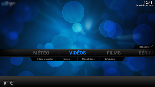 screenshot of SPMC version Varies with device