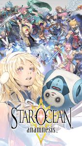 Download STAR OCEAN: ANAMNESIS 1.1.1 APK