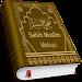 Download Sahih Muslim - Melayu 1.7 APK