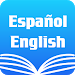 Download Spanish English Dictionary & Translator Free  APK