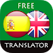 Download Spanish - English Translator 4.5.2 APK