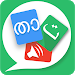 Download Spoken Arabic Malayalam 360 5.0 APK