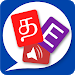 Download Spoken English 360 Tamil 11.1 APK