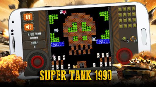 screenshot of Super Tank version 1.0.0