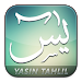 Download Surat Yaasin Tahlil Lengkap 1.0 APK