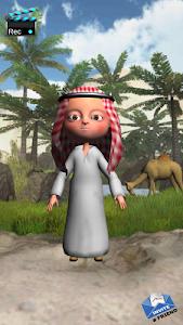 screenshot of Talking Arabs 1 version 3.0