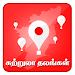Download Tamilnadu Tours - தமிழக சுற்றுலா 1.2 APK