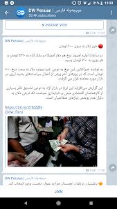 Download TeleDR تلگرام دی آر 1.1.3 APK