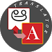 Download Telugu - English Translator 1.2 APK