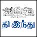Download The Hindu Tamil News, Chennai News 1.3 APK