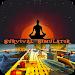 Tip: Raft Survival Simulator
