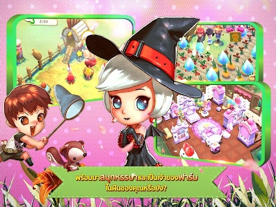 Download TownTale 1.8.81 APK