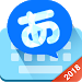 Download TypeQ - Japanese Keyboard, Emoji, Kaomoji, IME v1.25.009 APK