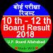 Download UP Board Result 2018 यूपी बोर्ड परीक्षा रिजल्ट2018 2.1 APK
