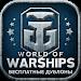 Download Дублоны для World of Warships 1.3.006 APK