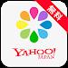 Download Yahoo!かんたん写真整理〜ヤフーの無料アルバム作成アプリ 2.1.17 APK