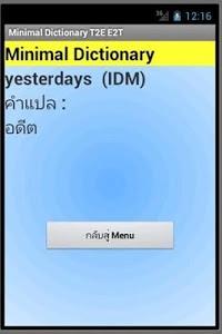 Download dictionary แปล ไทย เป็น อังกฤษ 8 APK