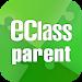 Download eClass Parent App 1.58.2 APK