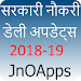 Download sarkari Naukri govt Job hindi 1.11 APK